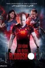 دانلود فیلم بلادشات با زیرنویس فارسی Bloodshot 2020