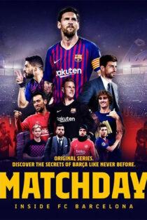 دانلود مستند روز بازی Matchday: Inside FC Barcelona 2019
