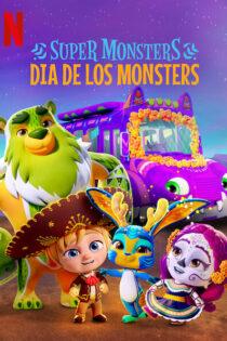 دانلود انیمیشن ابرهیولاها: روز جشن هیولاها Super Monsters