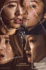 دانلود فیلم کره ای تماس با دوبله فارسی Call 2020