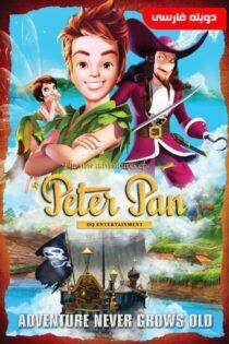 انیمیشن ماجراهای جدید پیترپن The New Adventures of Peter Pan