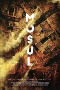دانلود مستند موصل با دوبله فارسی Mosul 2019