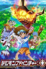 دانلود انیمیشن ماجراهای دیجیمون Digimon Adventure 2020