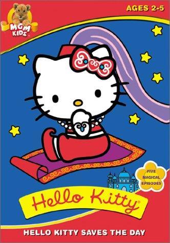 انیمیشن ماجراهای هلو کیتی دوبله فارسی Hello Kitty's Furry Tale Theater