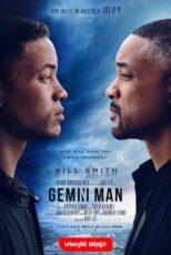 دانلود فیلم مرد ماه جوزا با دوبله فارسی Gemini Man 2019