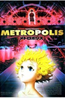 دانلود انیمیشن متروپلیس دوبله فارسی Metropolis 2001
