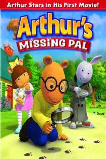 دانلود انیمیشن پال سگ گمشده آرتور Arthur's Missing Pal 2006