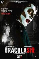 دانلود فیلم آقای دراکولا با دوبله فارسی Dracula Sir 2020