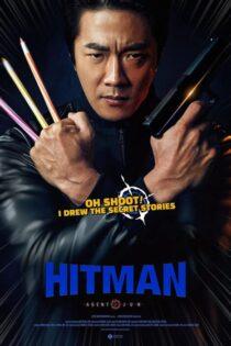 دانلود فیلم هیتمن : مامور جون Hitman: Agent Jun 2020