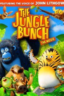 دانلود انیمیشن پنگوئن ببری دوبله فارسی The Jungle Bunch 2017