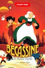 دانلود انیمیشن بکاسین و گنج وایکینگ ها Bécassine: Le Trésor viking