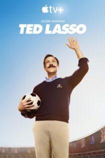 دانلود سریال تد لاسو دوبله فارسی Ted Lasso 2020