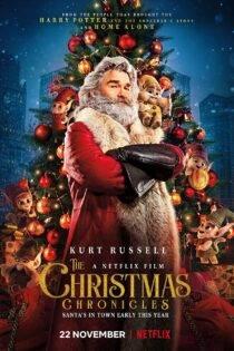 دانلود فیلم ماجراهای کریسمس The Christmas Chronicles 2018
