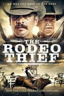 دانلود فیلم دزد رودئو با زیرنویس فارسی The Rodeo Thief 2020