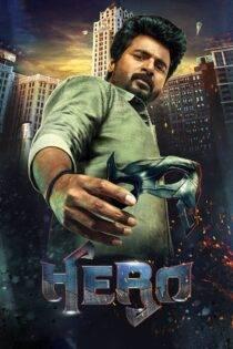دانلود فیلم قهرمان با زیرنویس فارسی Hero 2019 BluRay