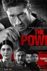 دانلود فیلم قدرت با دوبله فارسی The Power 2021 با کیفیت Full HD