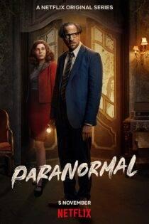 دانلود سریال فراطبیعی با دوبله فارسی Paranormal 2020