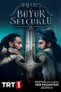 دانلود سریال رستاخیز : امپراتوری بزرگ سلجوقی Buyuk Selcuklu 2020