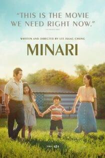 دانلود فیلم میناری با زیرنویس فارسی Minari 2020 و کیفیت HQ