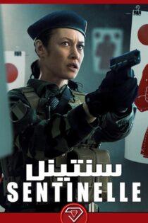 دانلود فیلم سنتینل با زیرنویس فارسی Sentinelle 2021