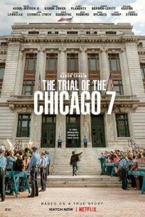 دانلود فیلم محاکمه شیکاگو ۷ – The Trial of the Chicago 7 2020