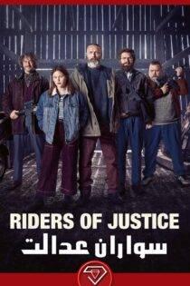 دانلود فیلم سواران عدالت با زیرنویس فارسی Riders of Justice 2020