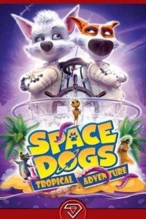 دانلود انیمیشن سگ های فضایی Space Dogs: Tropical Adventure 2020