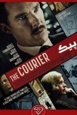 دانلود فیلم پیک با دوبله و زیرنویس فارسی The Courier 2020
