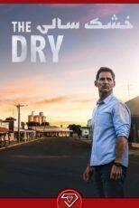 دانلود فیلم خشکسالی The Dry 2020 با کیفیت HQ و HD