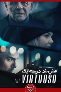دانلود فیلم هنرمند درجه یک با زیرنویس فارسی The Virtuoso 2021