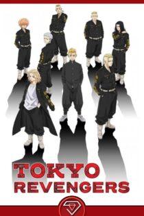 دانلود انیمیشن انتقام جویان توکیو Tokyo Revengers 2021