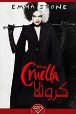 دانلود فیلم کروئلا با دوبله فارسی Cruella 2021 و کیفیت HD