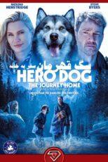 دانلود فیلم سگ قهرمان سفر به خانه Hero Dog: The Journey Home 2021