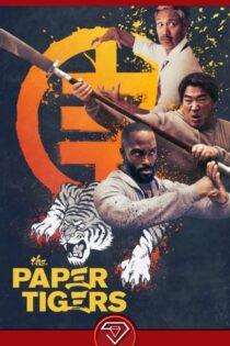 دانلود فیلم ببرهای کاغذی با زیرنویس فارسی The Paper Tigers 2020
