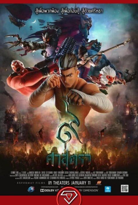 دانلود انیمیشن افسانه مویتای : 9 ساترا The Legend of Muay Thai: 9 Satra 2018