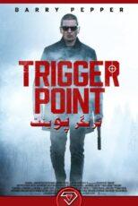 دانلود فیلم تریگر پوینت با زیرنویس فارسی Trigger Point 2021