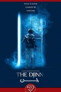 دانلود فیلم جن با زیرنویس فارسی The Djinn 2021 و کیفیت HD