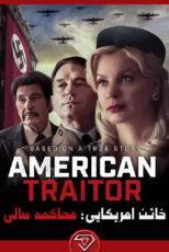 دانلود فیلم خائن آمریکایی American Traitor 2021