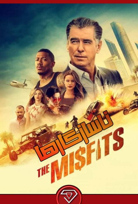 دانلود فیلم ناسازگارها با زیرنویس فارسی The Misfits 2021