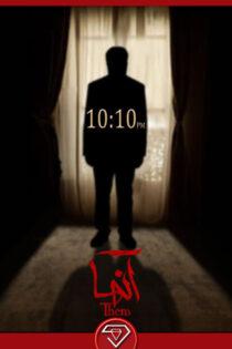 دانلود قسمت هشتم سریال آنها ۸ – ویو ابدی