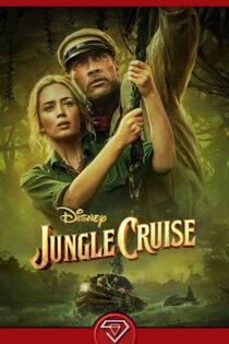 دانلود فیلم گشت و گذار در جنگل ۲۰۲۱