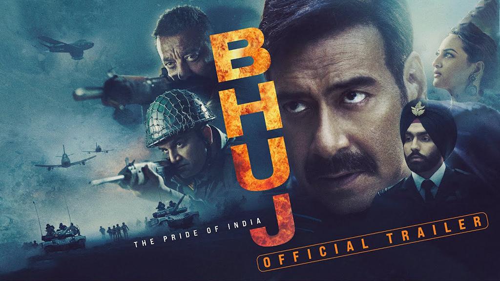 فیلم بوج افتخار هند