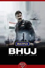 دانلود فیلم بوج افتخار هند ۲۰۲۱