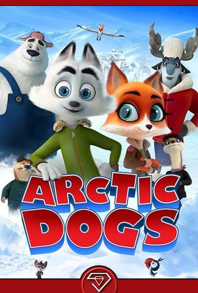 دانلود انیمیشن سگ های قطب شمال Arctic Dogs 2019