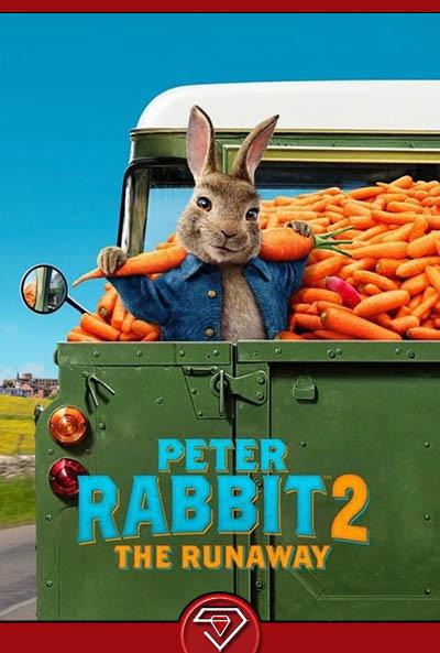 دانلود فیلم پیتر خرگوشه 2 : فراری