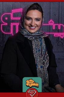 دانلود قسمت شانزدهم ۱۶ برنامه پیشگو با حضور گلاره عباسی