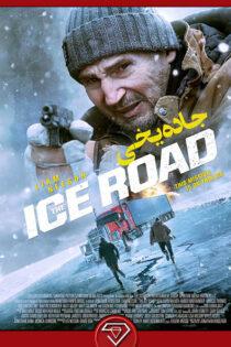 دانلود فیلم جاده یخی The Ice Road 2021
