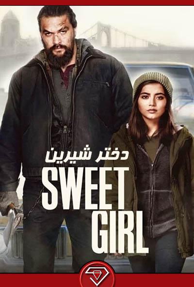 دانلود فیلم دختر شیرین 2021