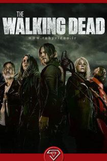 دانلود سریال مردگان متحرک فصل ۱ تا ۱۱ به صورت یکجا